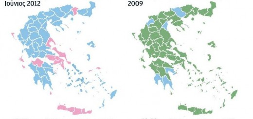 2012-2009