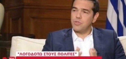 tsipras1-620x390