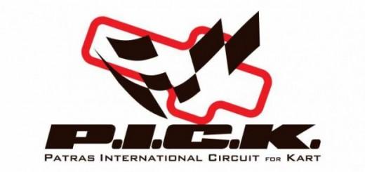 pick-logo-620x420